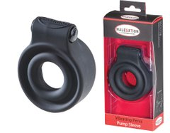 MALESATION Vibrating Penis Pump Sleeve